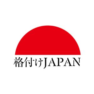 格付けJAPAN-サムネイル用オリジナル代替画像_500x500